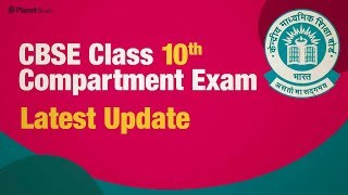 CBSE Compartment 2019 | CBSE Compartment Exam | CBSE Compartment Form 2019 | Class 10th