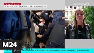 Адвокат Ефремова заявил о намерении обратиться к президенту России - Москва 24