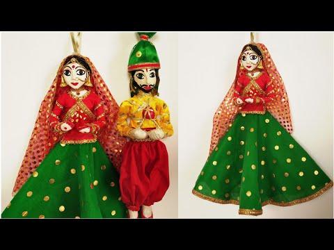 How To Make Rajasthani Puppet (Female) At Home/DIY Rajasthani Puppet Making