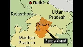 Bundelkhand plateau| mp