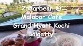 Malabar Cafe @ Grand Hyatt Kochi: A Food Traveller's Review!   2bearbear.com