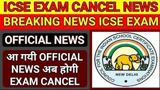 biggest news exam cancelled\tomorrow at 9:30 am tomorrow at official website cisce. org
