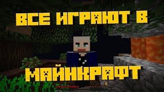 Покоряем Небесный блок | Minecraft Lets play | WISE GAME
