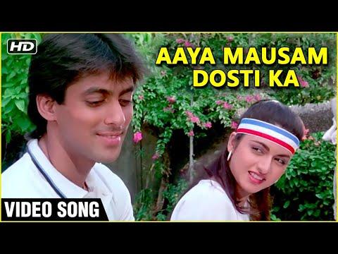 Aaya Mausam Dosti Ka | Maine Pyar Kiya | S.P.Balasubrahmanyam And Lata Mangeshkar's Classic Duet