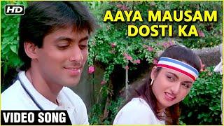 Aaya Mausam Dosti Ka Video Song | Maine Pyar Kiya | Salman Khan, Bhagyashre|S.P.B &  Lata Duet