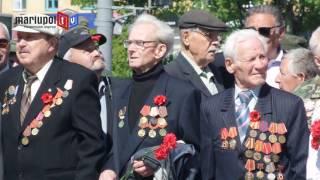 В Мариуполе празднуют День Победы