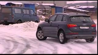 Наши тесты - Mercedes Benz GLK против Audi Q5