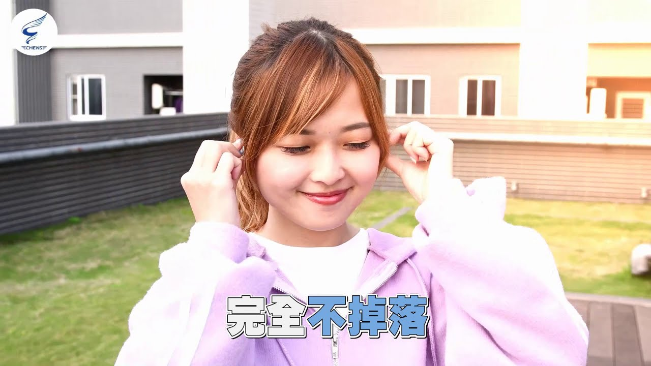 誠峯數位廣告-最新藍芽耳機 - YouTube