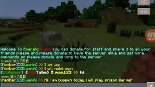 Prison server