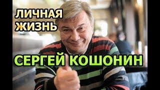 Сергей Кошонин-биография, личная жизнь, жена, дети. Актер сериала Невский. Чужой среди чужих 3 сезон