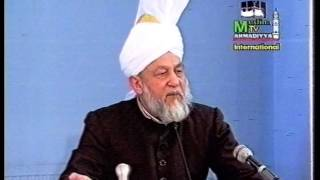 Urdu Khutba Juma on March 24, 1995 by Hazrat Mirza Tahir Ahmad