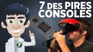 7 des pires consoles de jeu