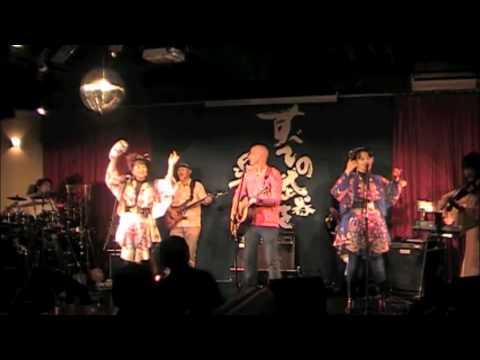 LIVE AT CHAKRA  PART2 - Milarepa and Inner Paradise Band