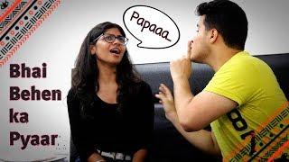 Bhai Behen Ka Pyaar | Bhai vs Behan | Rakshabandhan Special |