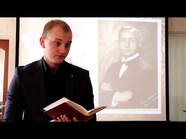 Данил Никулин читает произведение «отрывок из новеллы Чистый понедельник» (Бунин Иван Алексеевич)