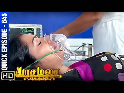 Pasamalar - TV Serial | Quick Episode 645 | HD | Tamil Serials
