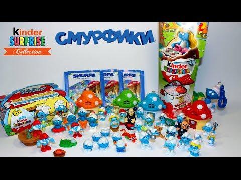 10 СЮРПРИЗОВ! Киндер сюрприз Смурфики Раритетный набор/Unboxing Rare Kinder Surprise Smurfs/Schlumpf