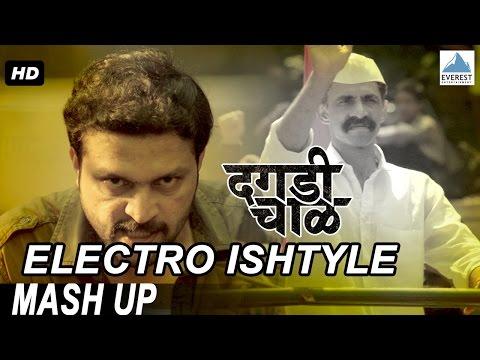 Daagdi Chaawl Electro Ishtyle Mashup - Marathi Songs 2015 | Ankush Chaudhari, Harsh Karan Aditya