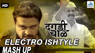 Daagdi Chaawl Electro Ishtyle Mashup - Marathi Songs 2015   Ankush Chaudhari, Harsh Karan Aditya