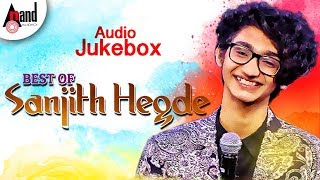 Best of SANJITH HEGDE | KANNADA SELECTED AUDIO SONGS 2018 | Aananda Audio