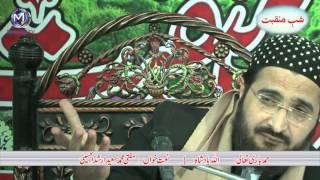 Mufti Saeed Arshad al Hussaini |   Hamd , Allah badsha Qari |حمد،اللہ بادشاہ مفتی سعید ارشد