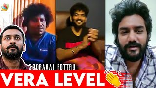 Celebrities Review: Soorarai Pottru | Vignesh Shivan, Yogi Babu, Kavin | Suriya