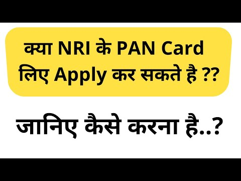 Can NRI Apply For PAN Card? | Explained In Hindi | Policy Planner