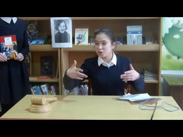 Изображение предпросмотра прочтения – ДанаБердиева представляет видеоролик кпроизведению «Ревизор» Н.В.Гоголя