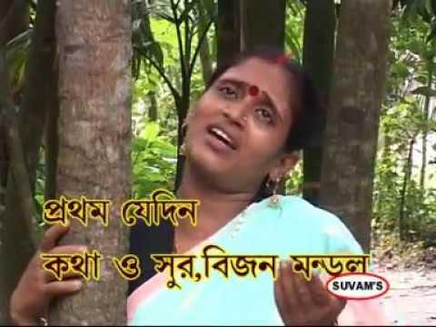 prothom-jedin-||-basanti-das-||-nikunja-roy
