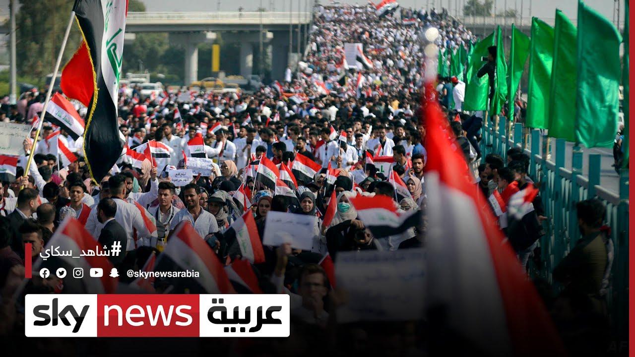 الانتخابات العراقية.. اعتراضات تزيد الصدامات بين الشارع والحكومة | #مراسلو_سكاي