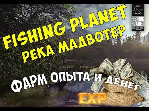 Планета деньги