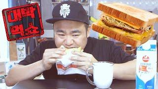 이삭토스트 양배추가 듬뿍 들어간 햄치즈스페셜 + 베이컨…