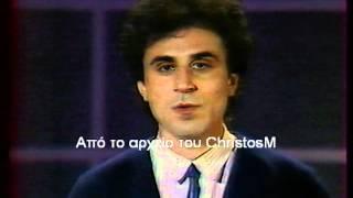 Μουσικόραμα ΕΡΤ 1982-1991