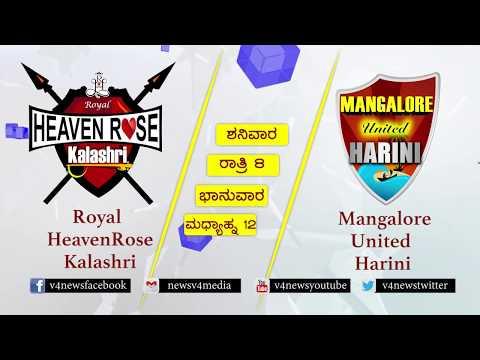 Realmix Comedy Premier League 2017 Royal Heaven Rose Kalashri Vs Mangalore United Harini