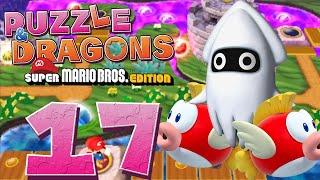 PUZZLE & DRAGONS: MARIO BROS. #17 - Sau Schwer! - Let