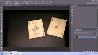 Photoshop - Введение,маска,анимация