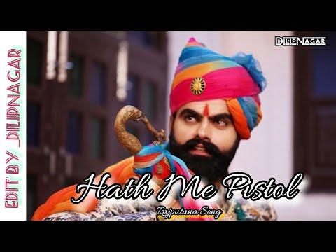 Hath Me Pistol Rajputana Song  || FamousMuzik