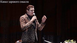 Евгений Понасенков о любви рыцарей Средневековья и избиении женщин на балу 1830-х годов