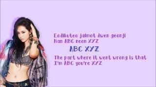 Girls' Generation SNSD (소녀시대) - XYZ Color Coded Lyrics (Eng Sub)