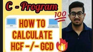 How to make program of hcf in c language