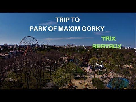 TRIP TO PARK OF MAXIM GORKY | KHARKIV , UKRAINE