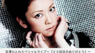 1.Mr.Moonlight~愛のビッグバンド~