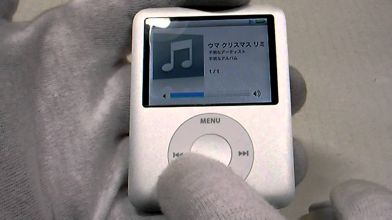 ipod nano 8gb a1236 youtube rh youtube com