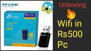 TP Link TL WN823N 300Mbps Mini Wireless N USB Adapter Hindi