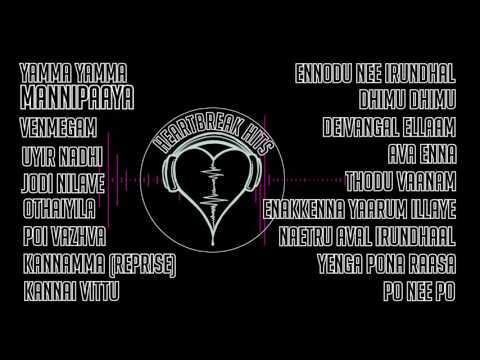 Heart Break Hits - Tamil Juke Box