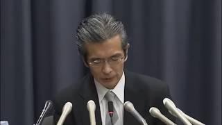 財務省「福田前事務次官の処分」会見、望月記者質問部分から