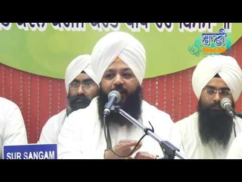 Bhai-Amandeep-Singh-Ji-Bibi-Kaula-Ji-Amritsar-At-G-Sisganj-Sahib-On-5-April-2018