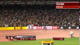 Самый быстрый человек на планете - ямайский бегун Усейн Болт