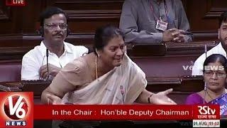 There Is A Threat To My Life : Alleges MP Sasikala Pushpa   Rajya Sabha   V6 News