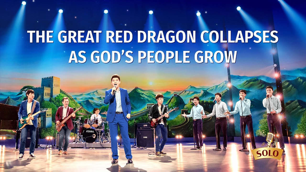 """""""The Great Red Dragon Collapses as God's People Grow""""   Chinese Gospel Song"""